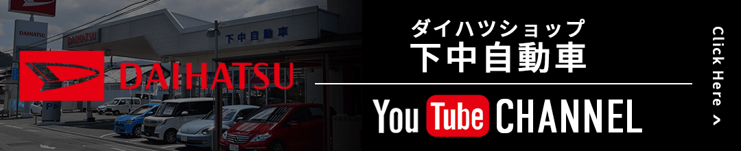 Youtube Channelバナー